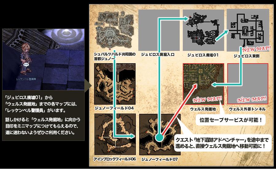 verus_map01.jpg