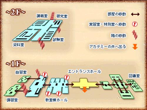academymap.jpg