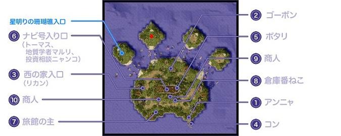 map_malangdo.jpg